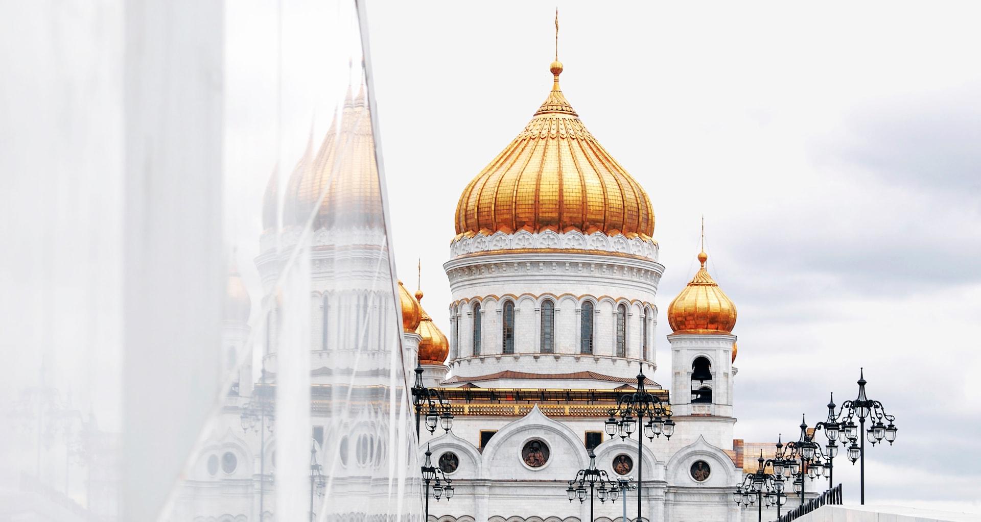 Flug Nach Moskau Günstig